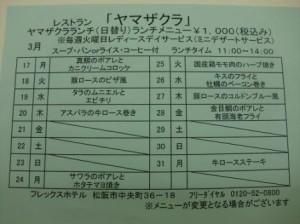 西井1 (1)