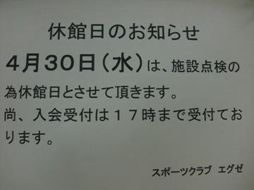 CIMG8386