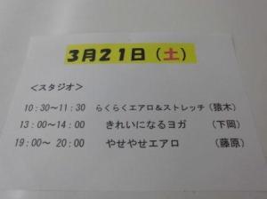 CIMG9810①