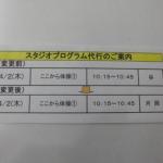 CIMG9839西村
