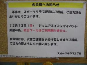 CIMG9846西村