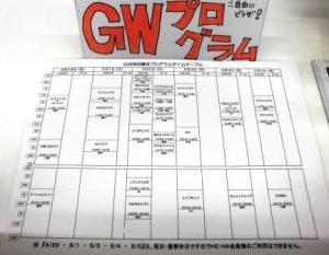 CIMG0339