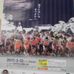 CIMG9837yuri