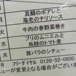CIMG0313ま