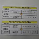 CIMG0448西村