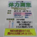 CIMG0631淺井