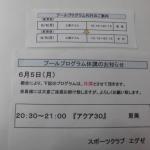 にしむらCIMG0622