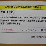 2017-08-19 001 002