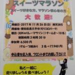 2017-08-21 001 002yuri