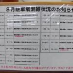 2017-08-09 001 003にしむら