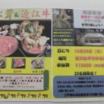 2017-09-19 001 001yuri