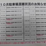 2017-09-30 003 001yuri