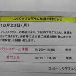 2017-10-17 001 001