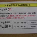 2017-12-19 001 001