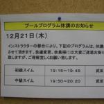 西村2017-12-20 001 001
