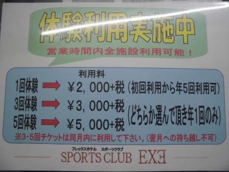 2018-01-07 浅井
