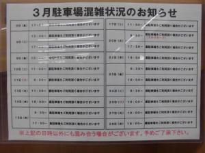 にしむらCIMG1365