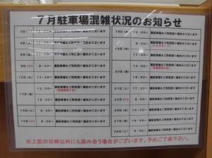 にしむらCIMG1733