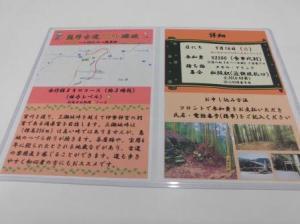 にしむらCIMG1862