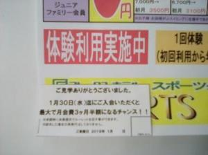IMG_asai