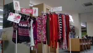 CLAP1