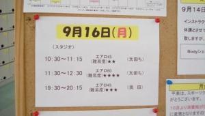 IMG_20190914_100700西村