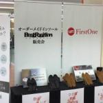 高機能インソール販売会 10月17日~19日まで開催中!